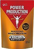 グリコ パワープロダクション マックスロード ホエイ プロテイン チョコレート味 1.0kg [使用目安 約50食分…