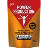 グリコ パワープロダクション マックスロード ホエイ プロテイン チョコレート味 1.0kg [使用目安 約50食分] たんぱく質 含有率70.3%(無水物換算値) 8種類の水溶性 ビタミン カルシウム 鉄 配合