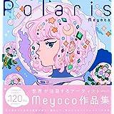 Polaris-The Art of Meyoco-