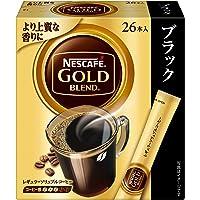 【まとめ買い】ネスカフェ ゴールドブレンド スティック ブラック 26P×2箱