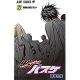 黒子のバスケ 27 (ジャンプコミックス)