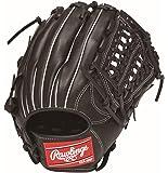 ローリングス(Rawlings) 野球 軟式用 HYPER TECH R2G ハイパーテック[オールラウンド用] 大人用 GRXHTN62 11.25インチ