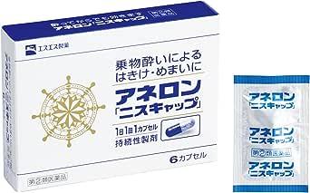 【指定第2類医薬品】アネロン「ニスキャップ」 6カプセル