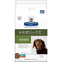 【療法食】 プリスクリプション・ダイエット ドッグフード メタボリックス 小粒 チキン 1kg