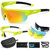 Rilobi 偏光スポーツサングラス 交換可能レンズ5枚、フレーム2本 付き、サングラス メンズ レディース 超軽量 UV400 サイクリング ランニング 釣り ゴルフ 野球グラス
