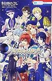アイドリッシュセブン 6 (花とゆめCOMICSスペシャル)
