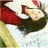 ミアゲタケシキ【初回限定盤】(DVD付)