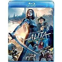アリータ:バトル・エンジェル [AmazonDVDコレクション] [Blu-ray]