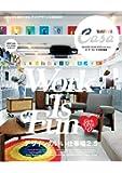 Casa BRUTUS特別編集 デザインのいい仕事場2.5 (マガジンハウスムック)