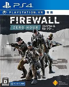 【PS4】Firewall Zero Hour (VR専用)