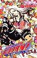 家庭教師ヒットマンREBORN! 6 (ジャンプコミックス)