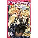 To LOVEる -とらぶる- ダークネス (4) (ジャンプコミックス)