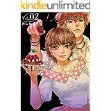 GINZA SUGARS Vol.02 (まんが王国コミックス)
