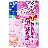KOSE クリアターン ホワイト マスク HA (ヒアルロン酸) 5枚 桜の香り