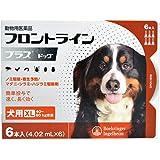 【動物用医薬品】ベーリンガーインゲルハイム アニマルヘルスジャパン フロントライン プラス ドッグ 犬用 XL(40kg…