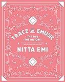 新田恵海 LIVE 「Trace of EMUSIC ~THE LIVE・THE HISTORY~ (限定盤)」 [Blu-ray]