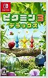 【店舗限定特典つき】 ピクミン3 デラックス (オリジナルクリーナーストラップ3種セット付き)