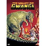 恐竜グワンジ [DVD]