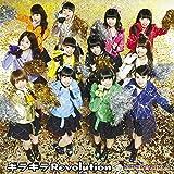 ギラギラRevolution SUPER☆GiRLS 歌詞