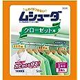 【Amazon.co.jp限定】ムシューダ 衣類 防虫剤 防カビ剤配合 クローゼット用 3個入 無香タイプ エコパッケージ 1年間有効