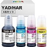 【マタインク】YAD/HAR 互換インクボトル エプソン(Epson)対応 ヤドカリ ハリネズミ インク 4本セット