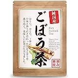ごぼう茶 国産 2g×30包 ( 北海道・宮崎県・徳島県産の ごぼう100% ) ティーバッグ 無添加 恵み茶屋
