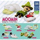 タカラトミー(TAKARA TOMY) ムーミン おやすみムーミン フィギュアマスコット 全5種セット ガチャガチャ