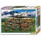 ビバリー 100ピース ジグソーパズル 学べるジグソーパズル 恐竜大集合(26×38cm) ビバリー 100-022