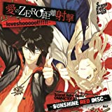 Scared Rider Xechs CHARACTER CD~ SUNSHINE RED DISC ~「 愛のZERO距離射撃- loveshooooot!!!!! -」【復刻盤】