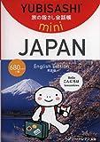 旅の指さし会話帳mini JAPAN[英語版/English Edition]