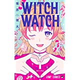 ウィッチウォッチ 1 (ジャンプコミックス)