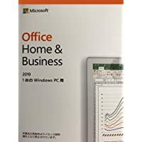 Microsoft Office Home & Business 2019(日本語・永続版) Windows10対応 P…