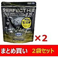 東京マルイ パーフェクトヒット バイオ 0.25gBB弾 1kg 4000発入 (2袋セット)