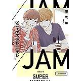 SUPER NATURAL/JAM (Canna Comics)