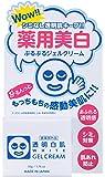 透明白肌 薬用ホワイトジェルクリーム 50g