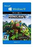 マインクラフト スターターコレクション Windows 10 オンラインコード版