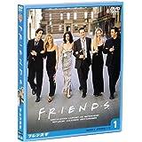 フレンズ V 〈フィフス・シーズン〉 セット1 [DVD]