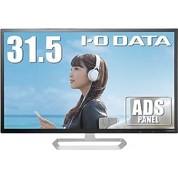I-O DATA モニター 31.5インチ HDMI×1 DP×1 ADSハーフグレア スピーカー付 年保証 土日サポート EX-LD3151DB
