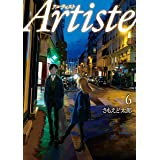Artiste 6 (BUNCH COMICS)