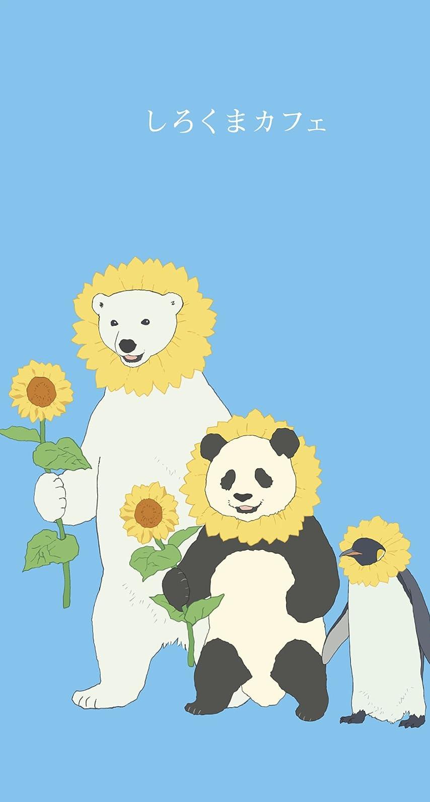 美しい花の画像 Hd限定待ち受け パンダ 壁紙 イラスト