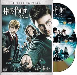 ハリー・ポッターと不死鳥の騎士団 特別版(3枚組)