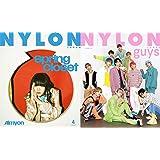 NYLON JAPAN(ナイロン ジャパン) 2020年 4月号 [雑誌]  (表紙:あいみょん / guys表紙:JO1)