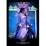 【メーカー特典あり】KODA KUMI 20th ANNIVERSARY TOUR 2020 MY NAME IS … (DVD2枚組)(ポストカード付き)