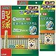 【Amazon.co.jp限定】 ライオン (LION) ペットキッス (PETKISS) 犬用おやつ 食後の歯みがきガム 小型犬用 ジャンボパック 200gx2袋 (まとめ買い)