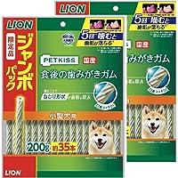 【Amazon.co.jp限定】 ライオン (LION) ペットキッス (PETKISS) 犬用おやつ 食後の歯みがきガ…