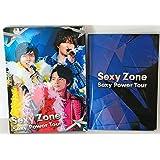 Sexy Zone Sexy Power Tour(DVD 初回限定盤(2枚組))