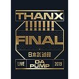 LIVE DA PUMP 2019 THANX!!!!!!! FINAL at 日本武道館(DVD2枚組+CD2枚組)