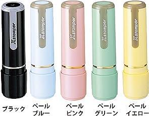 シャチハタ ネーム9 別注品 選べる5色のボディカラー