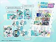 初音ミク Project DIVA MEGA39's(メガミックス) 10thアニバーサリーコレクション 【限定版同梱物】・CDコレクション(5枚組)・主題歌「Catch the Wave」がDL出来るSONOCAカード・KEI氏描き下ろし特製BO