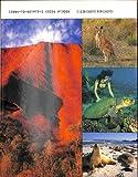 オーストラリア大自然の旅 とんぼの本